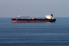 ورود دومین نفتکش ایران به آب های ساحلی ونزوئلا