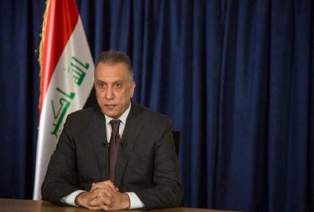 دیدار گروه های سیاسی عراق با مصطفی الکاظمی