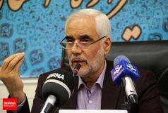 صداوسیما باید برای حمایت از کالای ایرانی برنامهریزی کند