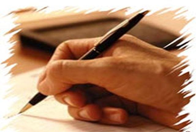 برنامههای وزرای پیشنهادی «آموزش، علوم و ورزش و جوانان» اعلام شد