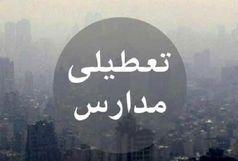 تمامی مدارس تهران فردا تعطیل است