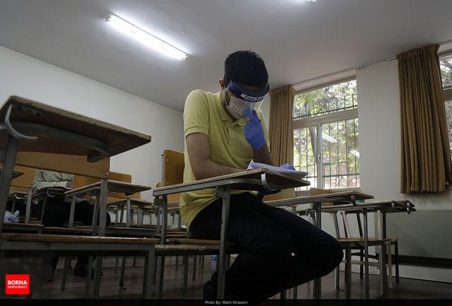 زمان توزیع کارت آزمون استخدامی علوم پزشکی مشخص شد