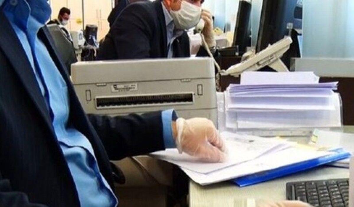 تغییر ساعات کار ادارات استان تهران؛ از ۷ تا ۱۳
