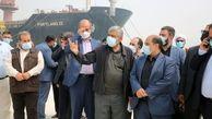 بندر پارسیان یکی از پروژه های مهم در به فعل رساندن ظرفیت های اقتصادی دریا محور است