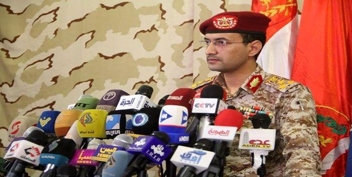 حمله پهپادی و موشکی به عربستان/ ضربه مجدد به آرامکو