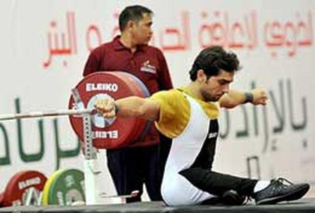 وزنه بردار البرزی رکورد آسیا را شکست
