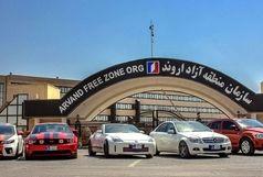 سامانه صدور مرخصی تابستانه خودروهای پلاک اروند راه اندازی شد