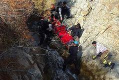 سقوط از کوه منجر به فوت شد