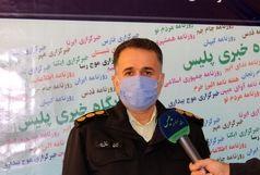 کشف 24 تن نهاده های دامی احتکار شده در زنجان