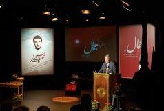 صالحی: همه هنرمندان در یک مسیر مشترک به نام  ایران آزاد هستند
