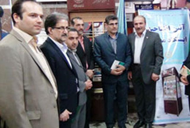 دهمین ایستگاه مطالعه استان مازندران افتتاح شد