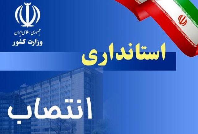 سرپرست معاونت هماهنگی اموراقتصادی و توسعه منابع انسانی استانداری کرمان منصوب شد