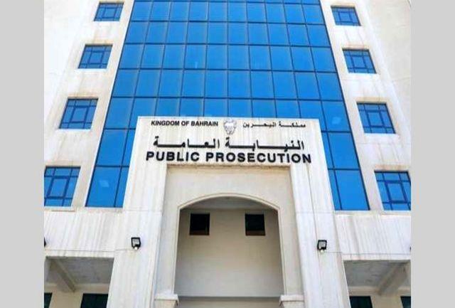 دادستانی بحرین بار دیگر بانک «المستقبل» و دو بانک ایرانی را محکوم کرد