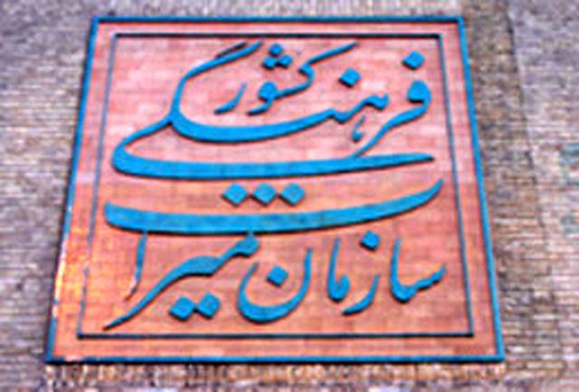 بازدید رییس سازمان میراث فرهنگی كشور از مجموعههای گردشگری سمنان