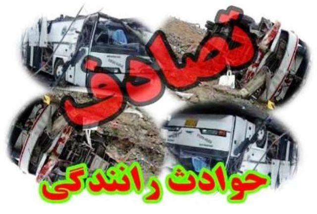 13 کشته و زخمی در 2 سانحه رانندگی جنوب سیستان و بلوچستان