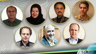 هیات انتخاب سی و ششمین جشنواره ملی فیلم فجر معرفی شدند