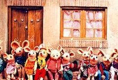 «شهر موشها» به تلویزیون میآید