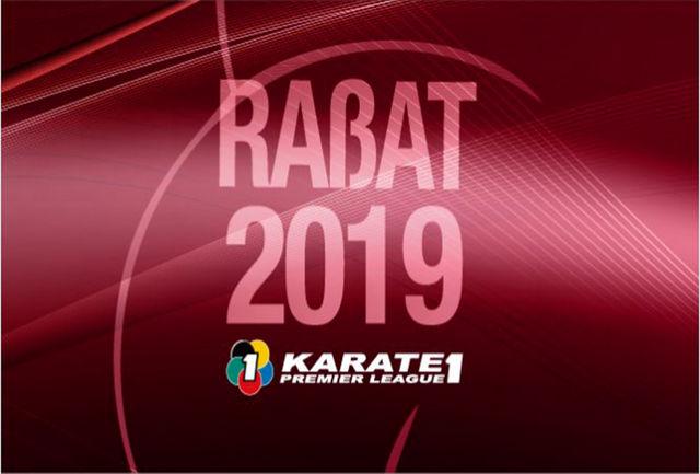 تیم ملی کاراته بامداد فردا عازم لیگ جهانی مراکش میشود