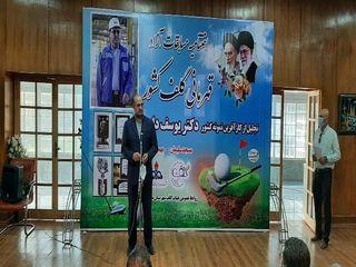 مراسم اختتامیه اولین ماراتن گلف قهرمانی کشور در مسجدسلیمان