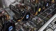 ۱۰ میلیارد ریال دستگاه استخراج ارز در تفت کشف شد