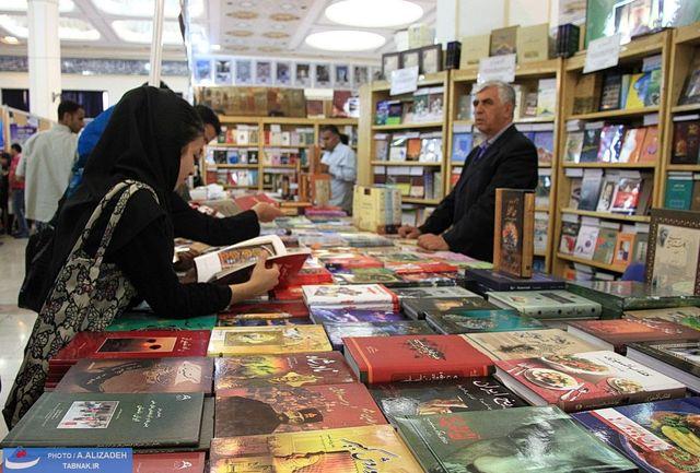 برگزاری نخستین نمایشگاه مجازی کتاب کشور در جنوب کرمان