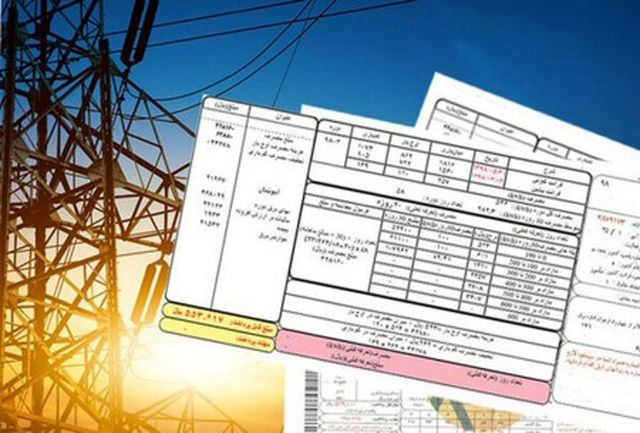 17 هزار و 362 مشترک گلستان از تخفیف ۱۰۰ درصدی برق امید بهره مند شدند