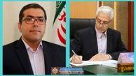 «رئیس مرکز آموزش عالی شهرضا» منصوب شد