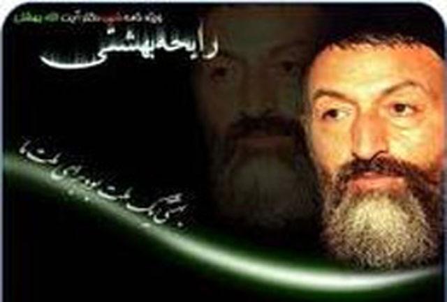 سلسله نشستهای روایت مظلوم در اصفهان برگزار میشود
