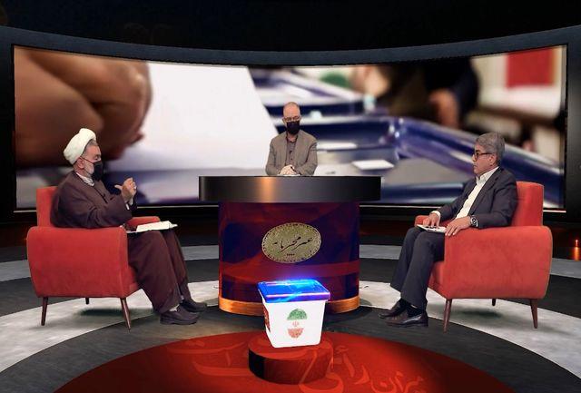 انتخابات دو قطبی در ایران معنا ندارد/ذات انتخابات اختلاف نظر است