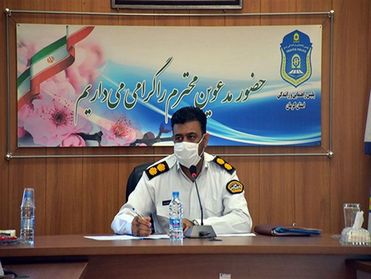 کلیه مراکز تعویض پلاک استان کرمان تعطیل هستند