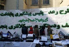 20 دلال ارز امروز دستگیر شدند /تعداد دلالان ارز دستگیر شده به 190 نفر رسید