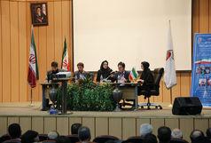 اعضای شورای مرکزی حزب اراده ملت انتخاب شدند