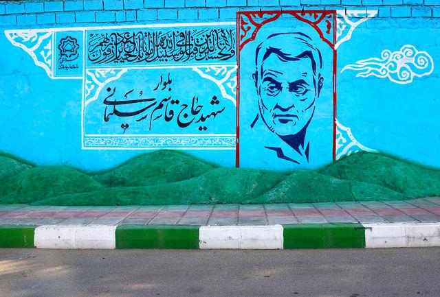 اتمام نقاشی دیواری و آذینبندی بلوار سپهبد شهید حاج قاسم سلیمانی