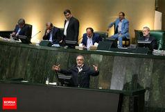 مجلس پنج شنبه جلسه علنی برگزار میکند