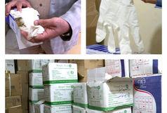 کشف بیش از 750 هزار جفت دستکش احتکار شده در رباط کریم