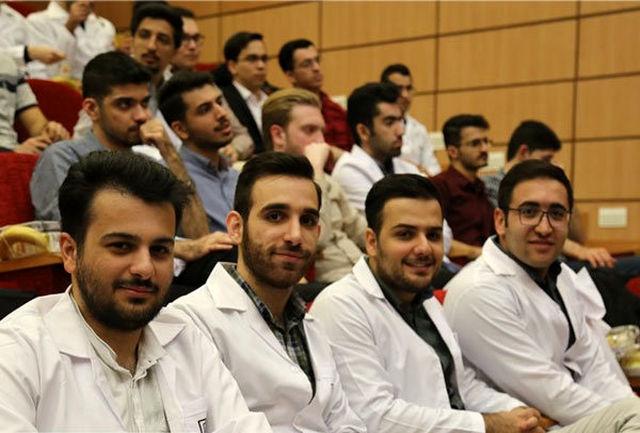 مهلت ثبتنام انتقال و مهمانی دانشجویان علوم پزشکی تمدید شد