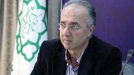 ساخت پروژهای در تهران که شهرقدس را از سیل نجات میدهد!