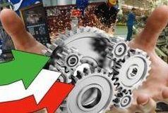 گزارش وزارت اقتصاد و بانک مرکزی از شرایط راه اندازی مجدد ۲۰۰۰ واحد تولیدی تملک شده توسط شبکه بانکی در نود و هشتمین جلسه ستاد تسهیل
