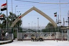 کرونا مرز ایران و عراق را بست