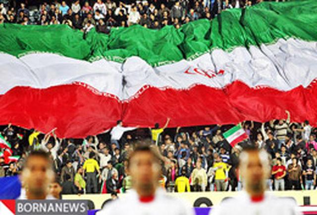 تماشاگران ایرانی سکوهای جام جهانی قطر را پر میکنند