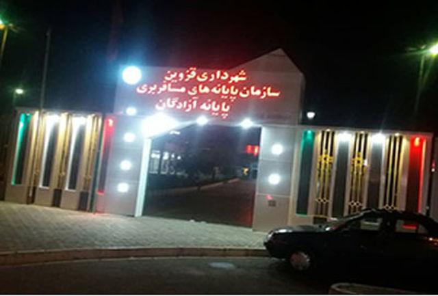 ساماندهی ورودی پایانه مسافربری آزادگان قزوین