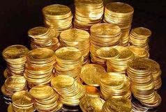 کاهش باورنکردنی قیمت سکه/ طلا دوباره ارزان شد