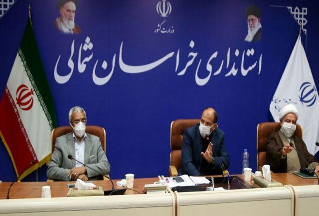 خراسان شمالی خواستار حمایت قاطع وزارت علوم برای ایجاد مقطع دکترا می باشد