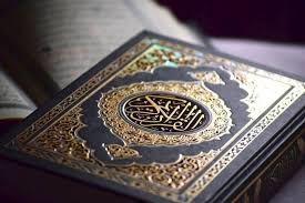 از دیدگاه قرآن مسئول اعمال و رفتار انسان چه کسی است؟