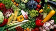 دیابتیها این سبزیجات را مصرف کنند