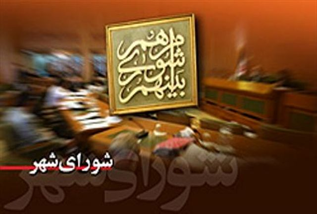 احضار 11 کاندیدای شورای شهر بهاتهام تبلیغات زودهنگام مجازی