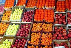 مرحله اول توزیع 36  تن میوه  شب عید در چرداول