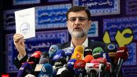 موافقت مجلس با تقاضای استعفای قاضیزادههاشمی