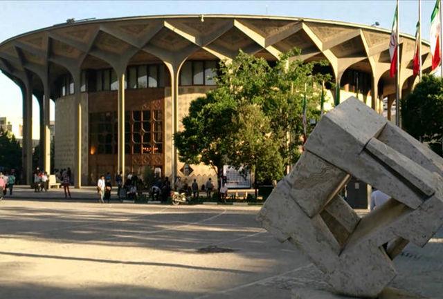 تعطیلی تئاتر شهر به مناسبت شهادت امام موسی کاظم (ع)