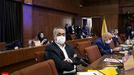سهمیه ایران از سبد کووکس 16 میلیون 800 هزار دز واکسن کرونا است، نه 20 میلیون!